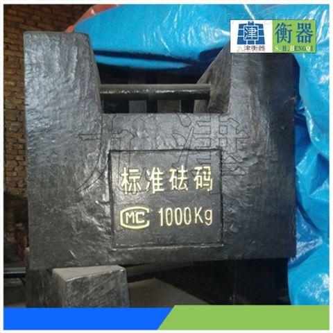 晋城1000kg铸铁砝码锁形1吨砝码