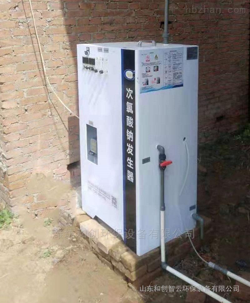 农村井水消毒设备