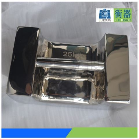 惠州5公斤锁式砝码