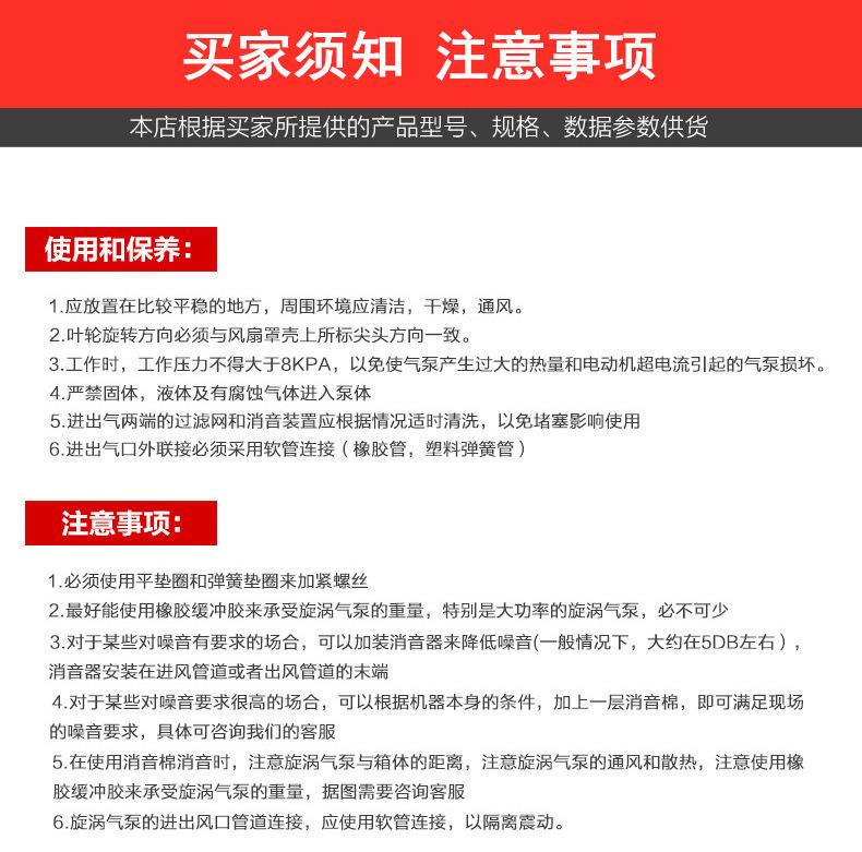 高压风机 中国台湾 22kw高压漩涡风机 江苏高压风机厂家示例图9