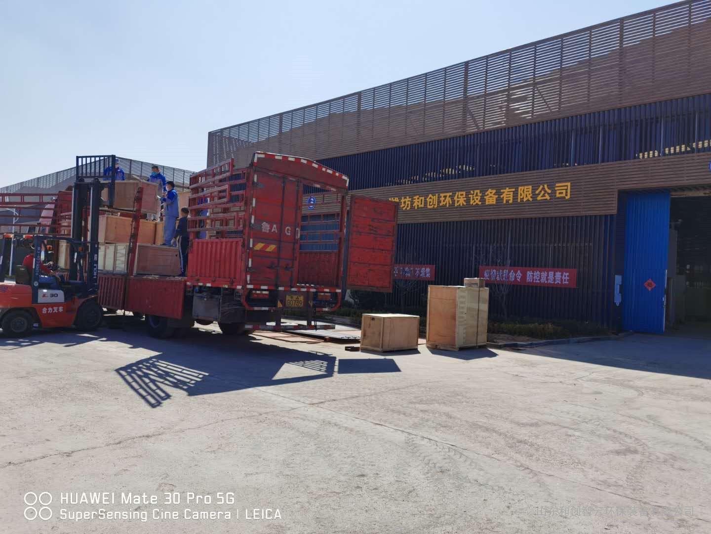 浙江水厂消毒设备