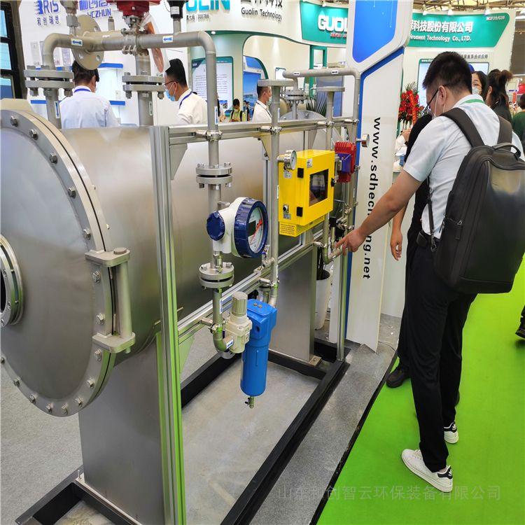 大型臭氧发生器