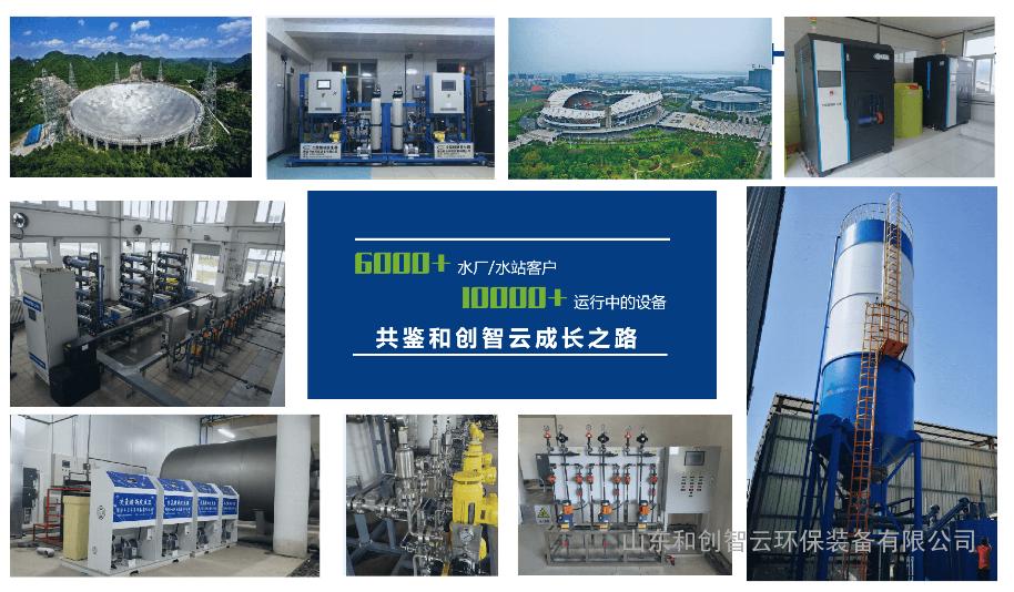 四川污水厂消毒设备