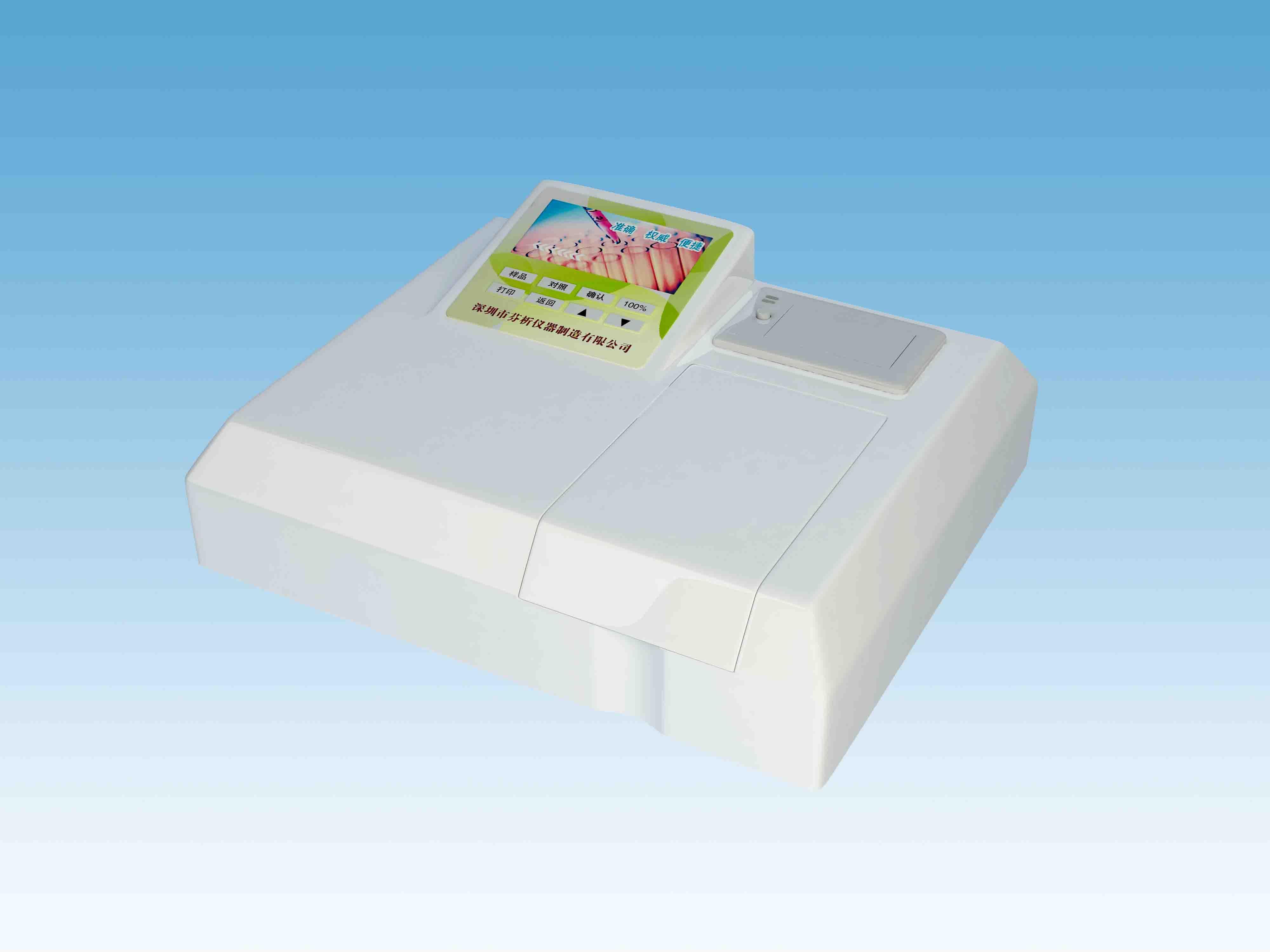 焦磷酸二氢钠含量检测仪