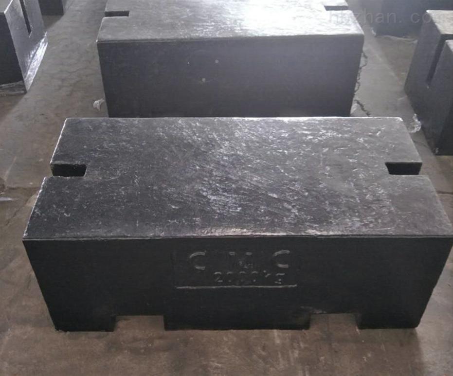 2吨铸铁砝码