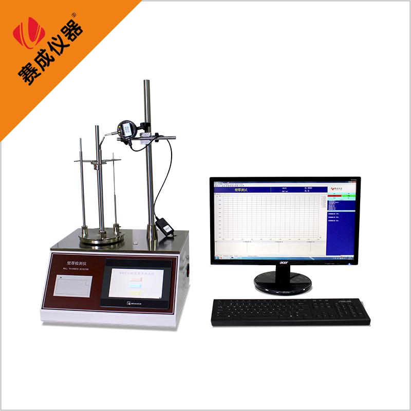 安瓿瓶壁厚测量仪 壁厚连续测试仪
