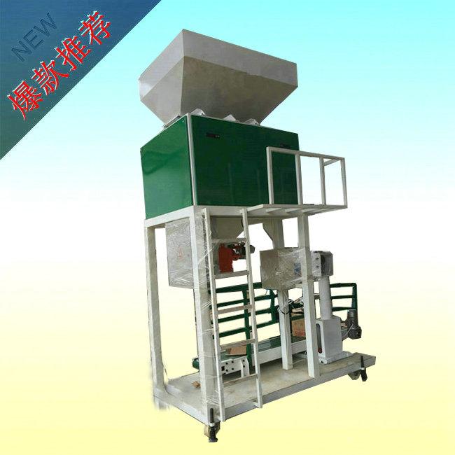 玉米定量包装机
