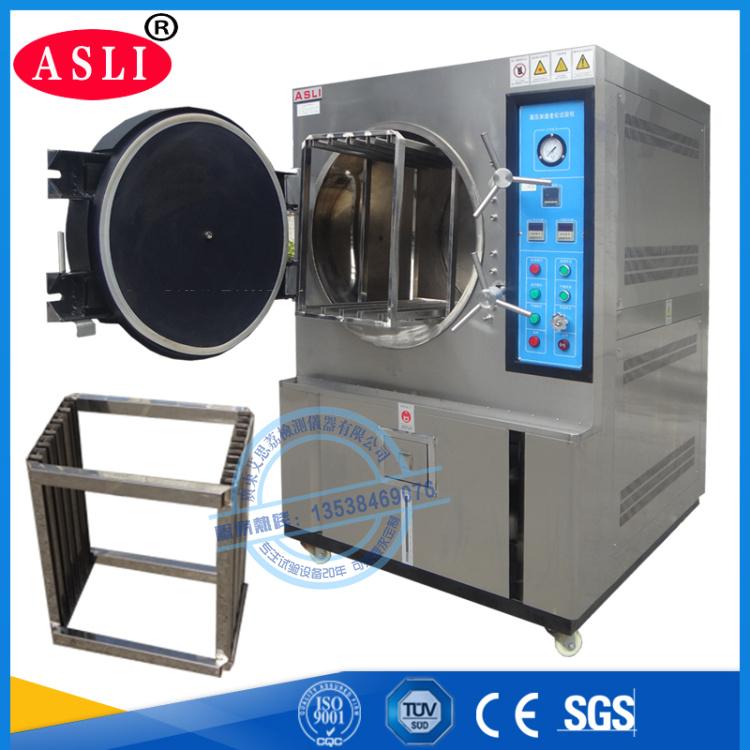 PCT老化试验箱》磁性材料PCT试验箱标准