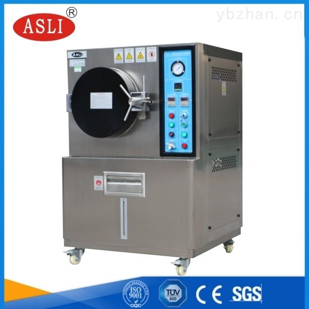 <strong>太阳能PCT高压加速老化试验箱</strong>
