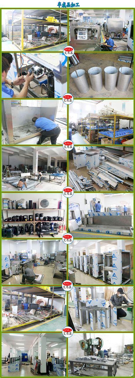 <strong>鞍山UL1703高低温试验箱产品要求</strong>
