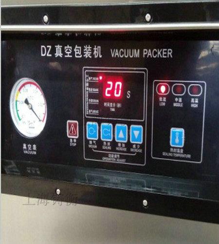 多功能真空包装机控制面板