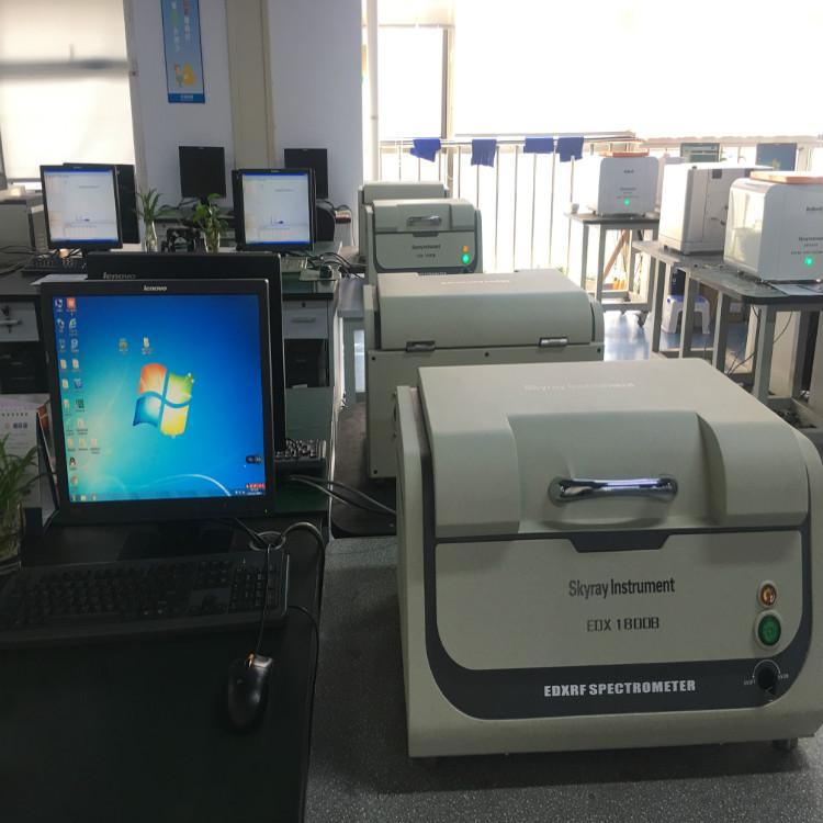 ROHS检测无卤检测光谱仪仪器