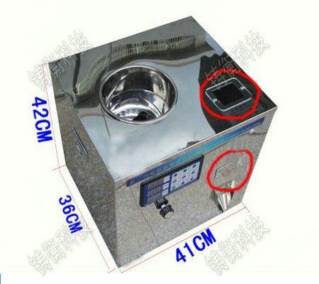 洗衣服剂分装机