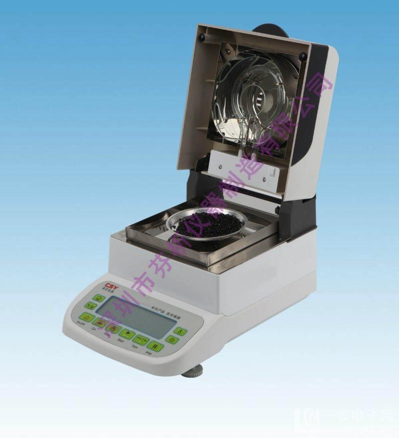 阴离子型羧基丁苯胶乳固含量检测仪