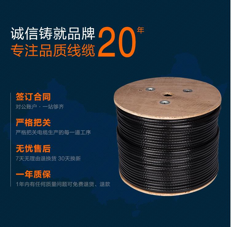 <strong>ADSS全介质自承式光缆ADSS光纤四川光缆价格</strong>