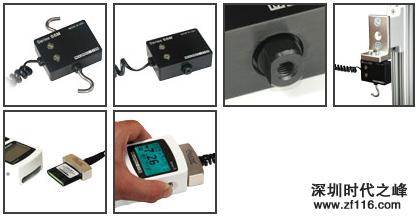 MR03系列拉压力传感器