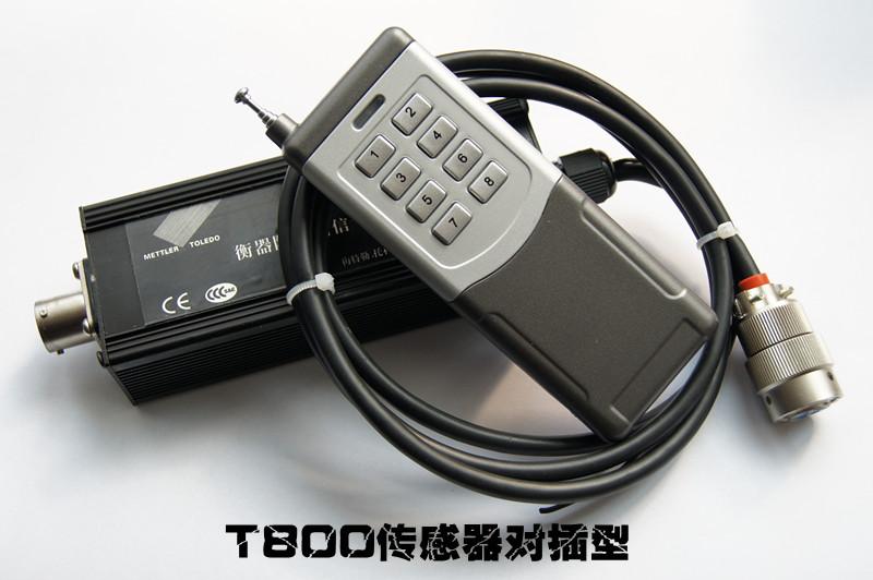 T800地磅遥控器