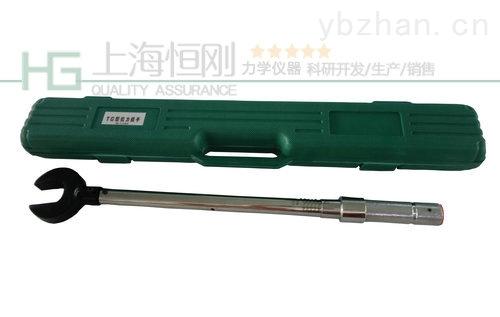 10-100N.m刻度調節扭力扳手