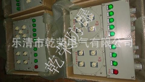 9回路配电箱