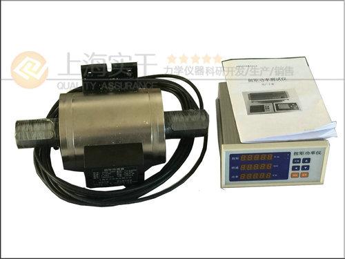 抽油机电机扭力测试仪图片  (注:10KN.m以上的需定做。)
