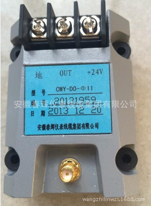电涡流传感器3