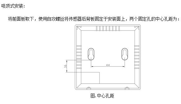 NK100环境监测温湿度传感器