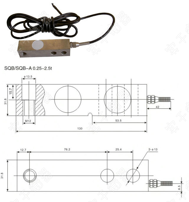 地磅秤传感器
