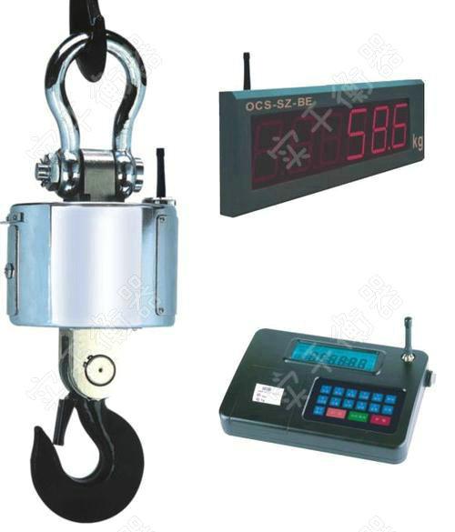 xk3190电子吊秤
