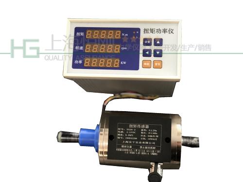 <strong>0-100N.m 200N.m动态扭矩测试仪</strong>