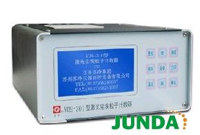苏净集团Y09-301AC-DC型激光尘埃粒子计数器