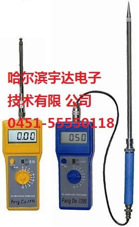 煤炭水分测定仪
