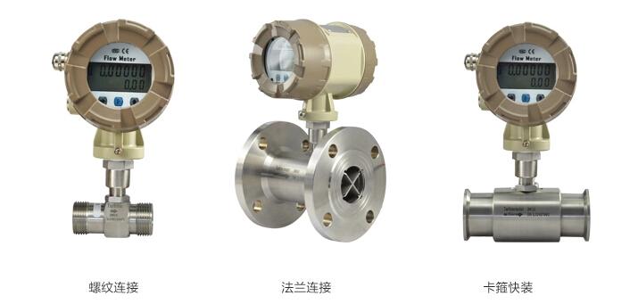 涡轮流量计安装方式