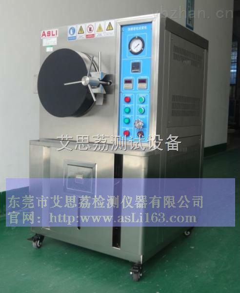 高压加速老化箱,老化试验机价格,PCT高压老化箱