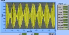 LC-8008八通道振动监测故障诊断系统 LC-8002/LC-8004/LC-8008/LC-8016