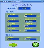 LC-8004四通道振动故障诊断系统 LC-8002/LC-8004/LC-8008/LC-8016