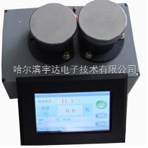 谷物水分測定儀,水分測量儀,玉米水分檢測儀,稻谷水分儀