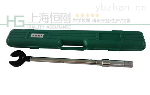 机械装配预置式扭力扳手