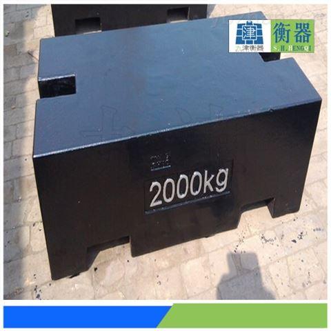 台州1吨铸铁砝码1吨配重砝码