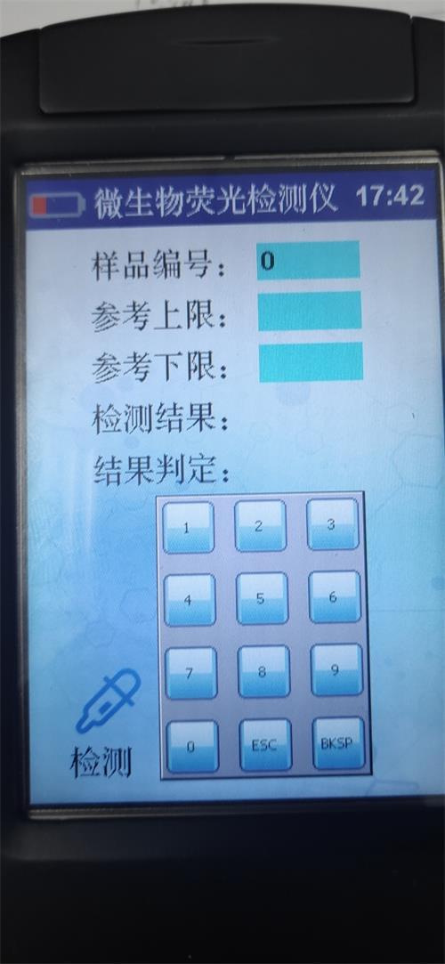 手机屏细菌总数检测仪