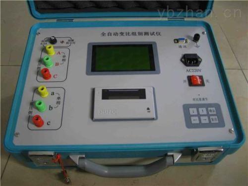 多功能变压器变比测试仪