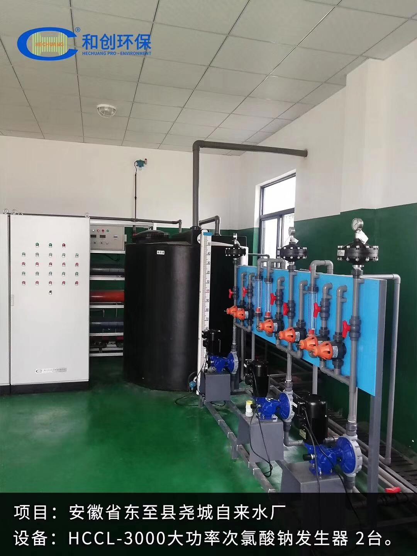 安徽水厂消毒设备厂家