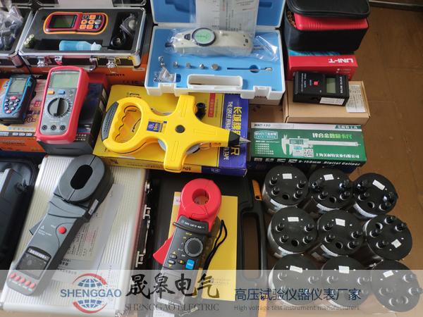 防雷装置检测设备|晟皋防雷检测仪器
