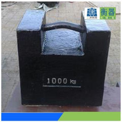 四川500kg铸铁砝码多少钱