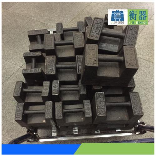 台州25公斤铸铁砝码|台州25公斤砝码多少钱
