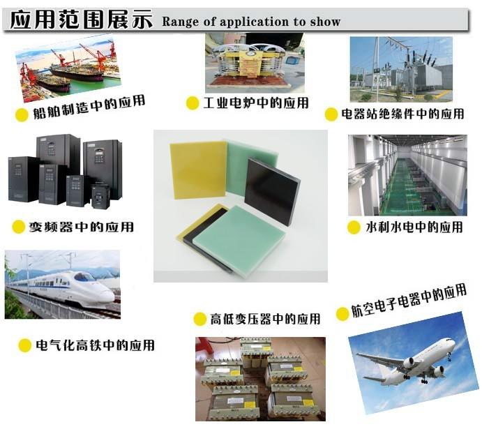苏瑞环氧树脂绝缘板生产厂家 现货齐全 可当天发货 型号3240 fr4 欢迎来图咨询环氧加工件 数控机床加工精度高示例图1