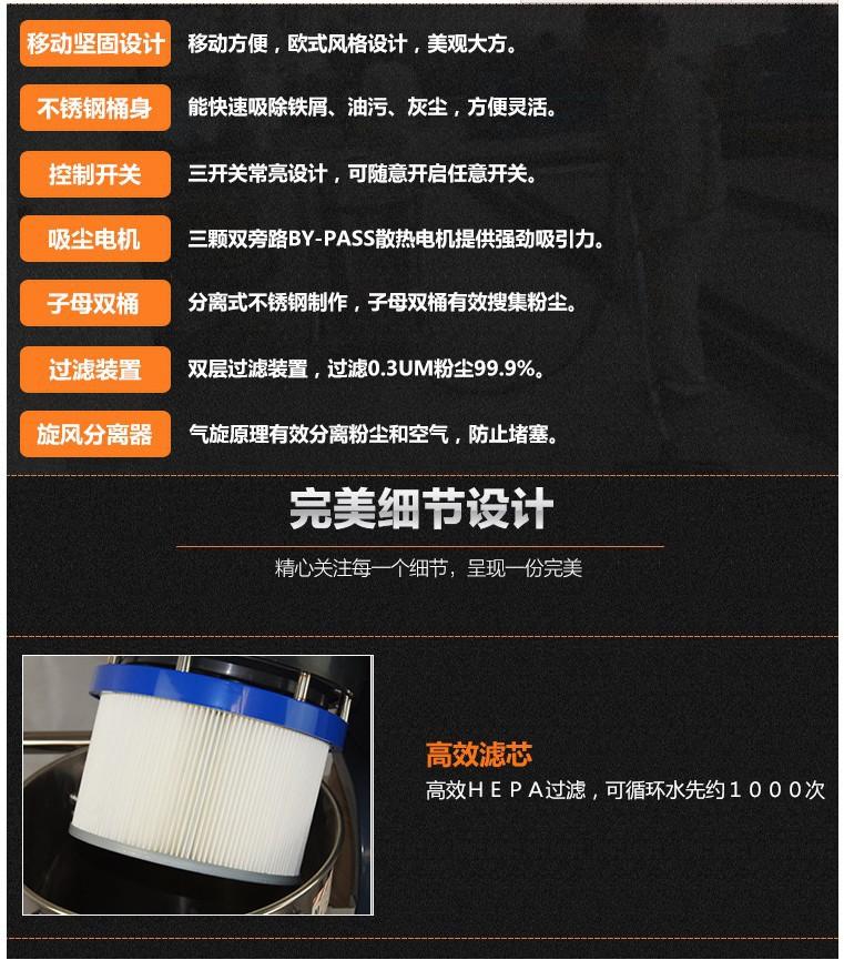 电动防爆工业吸尘器 移动式重型工业吸尘器 地面吸尘器 单机除尘器 脉冲布袋除尘器 小型集尘机示例图8