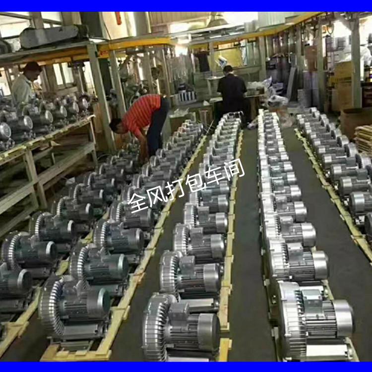 厂家 立式20kw50HZ漩涡气泵  型号LYX-94S-2立式高压漩涡气泵 旋涡式气泵示例图16