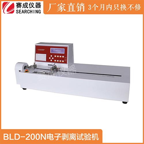 BLD-200剥离试验机