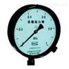 YZ-100 YZ-150真空压力表,现货供应