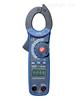 DT-350/351系列 4000位交直流钳型表